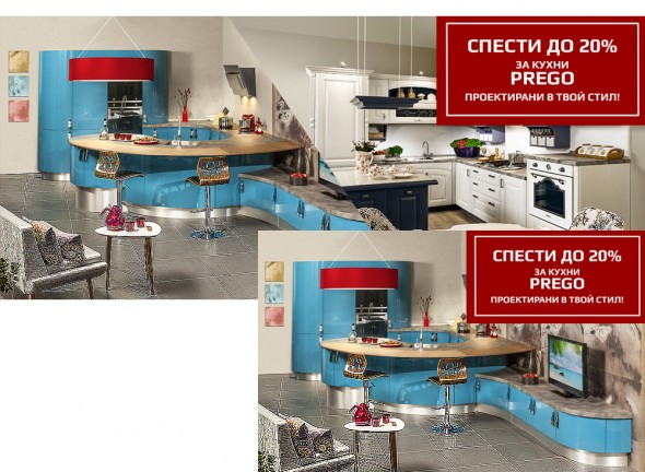 Advertising campaign kitchens PREGO