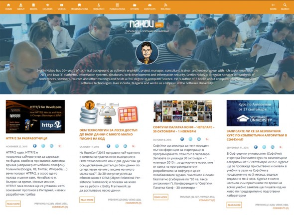 Redesign of the personal website of Svetlin Nakov