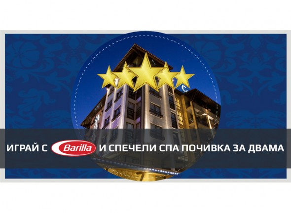 Online advertising campaign for Barilla Bulgaria