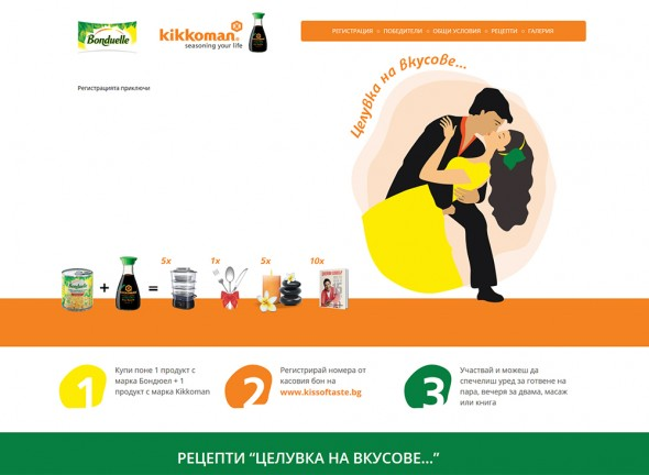 Landing page for Bonduelle and Kikkoman Copromotion
