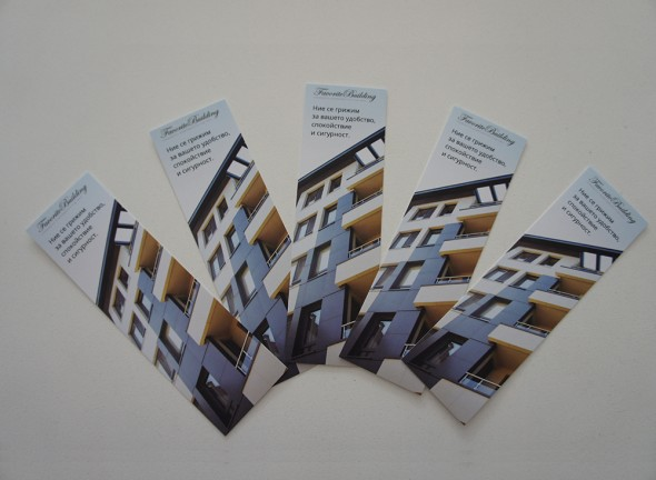 Bookmarks for Favorite Buildings