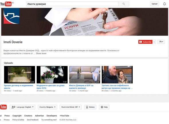Management for Imoti Doverie youtube channel
