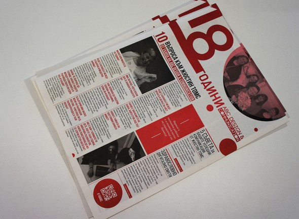 Newspaper for ABC Design & Communication`s 18-th birthday
