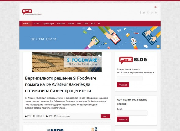Blog for FTS Bulgaria