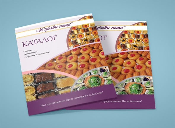 "Product catalogue for ""Hubavi Neshta"""