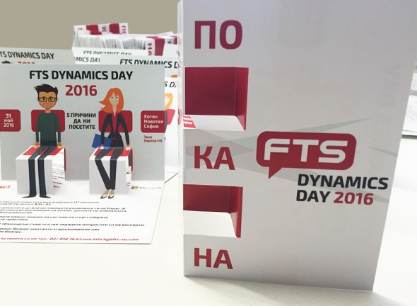 Invitations for a special event for FTS Bulgaria 2