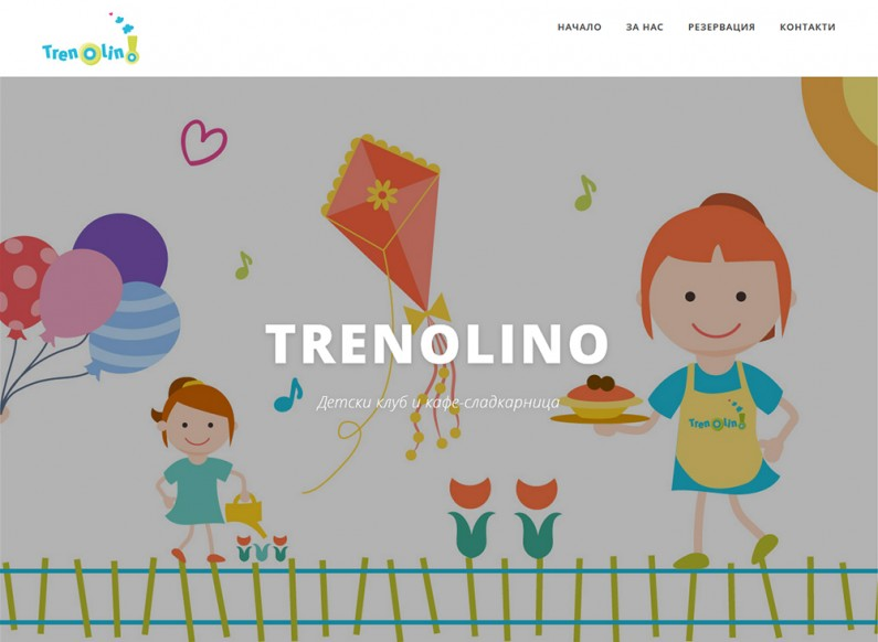 Web site for a new kids club