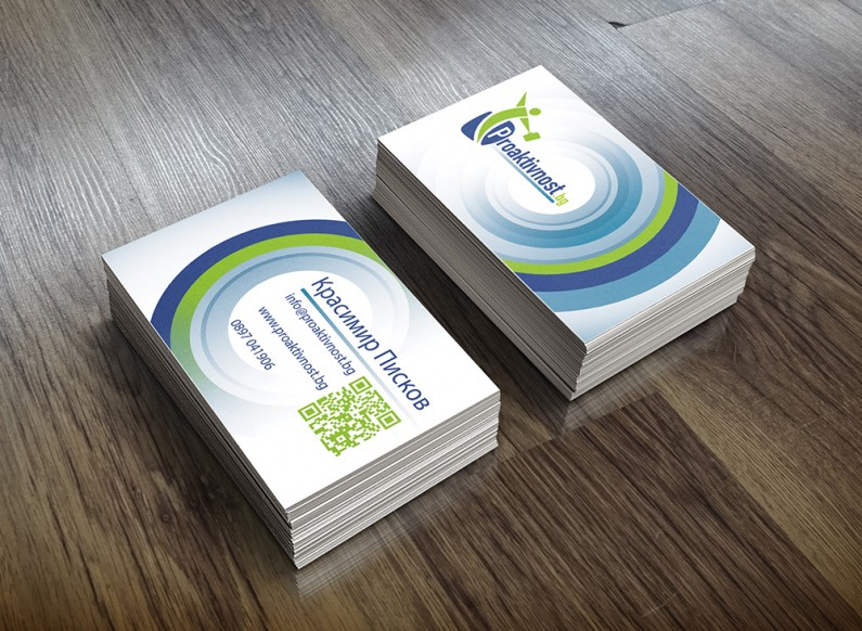 Design of business card of Proaktivnost.bg