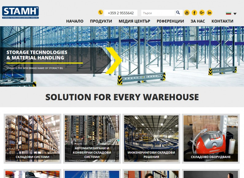 New Website for STAMH