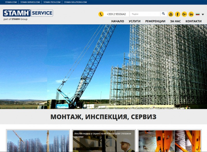 Website for STAMH-Service