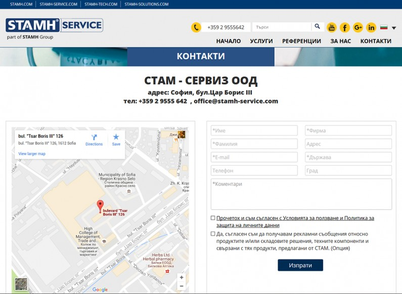 Website for STAMH-Service 5