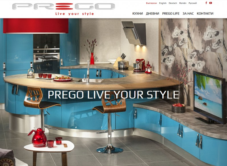 New corporate website for Prego Kitchens