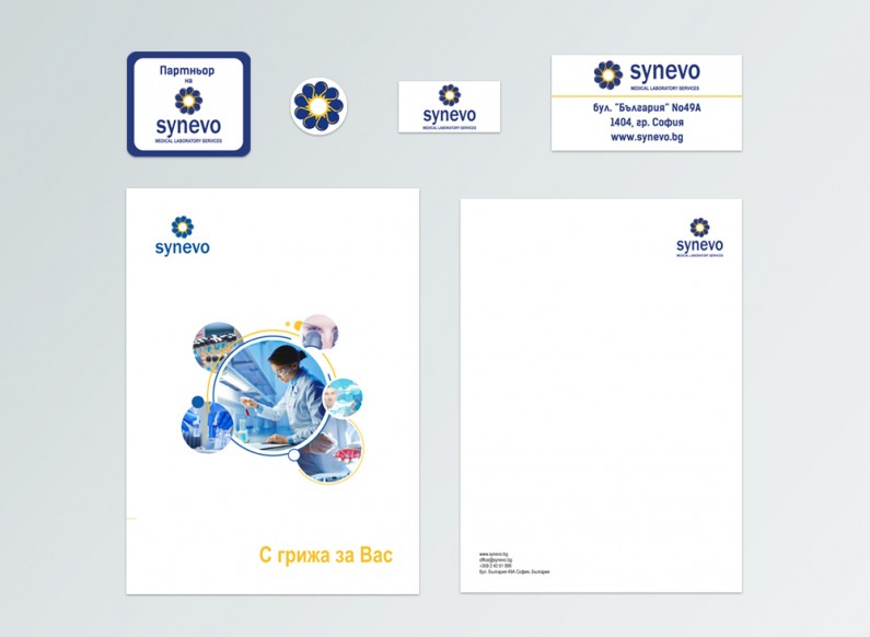 Design of advertising folders