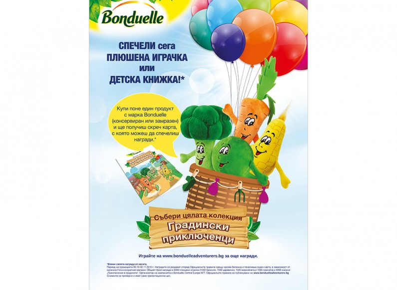 """Adventures in the garden"" - Bonduelle autumn campaign 2016"