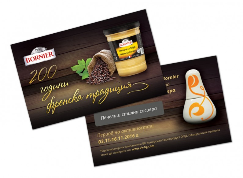 """200 years of French tradition"" - anniversary campaign of Bornier mustard 3"