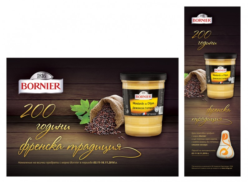 """200 years of French tradition"" - anniversary campaign of Bornier mustard 4"