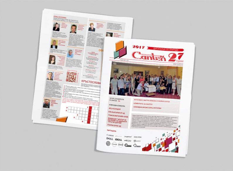 "Concept creation and design of newspaper: ""27 years of Cantek anniversary"""