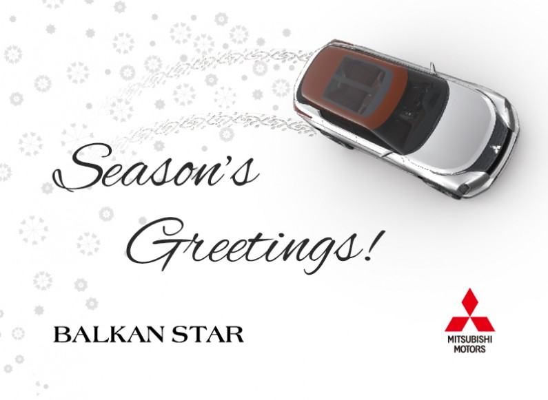 Design of christmas card for Mitsubishi Motors Bulgaria 2