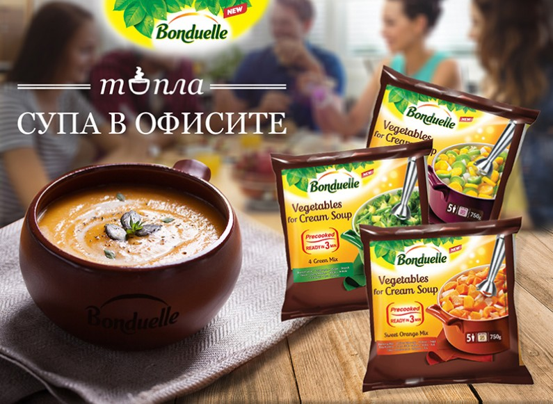 "Promo campaign ""Hot soup in the office"""