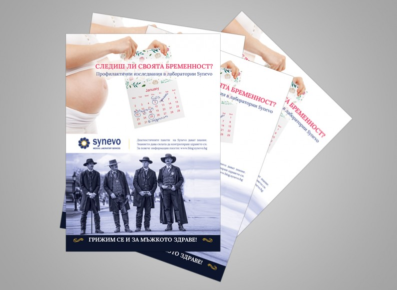Design of flyers for Synevo winter campaign for preliminary testing