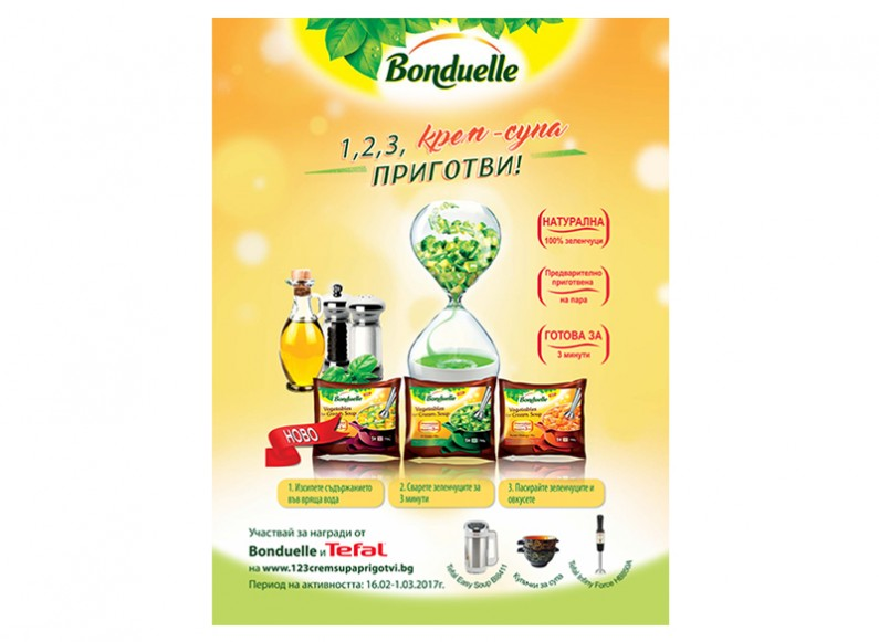 Metro advertising for Bonduelle`s new product