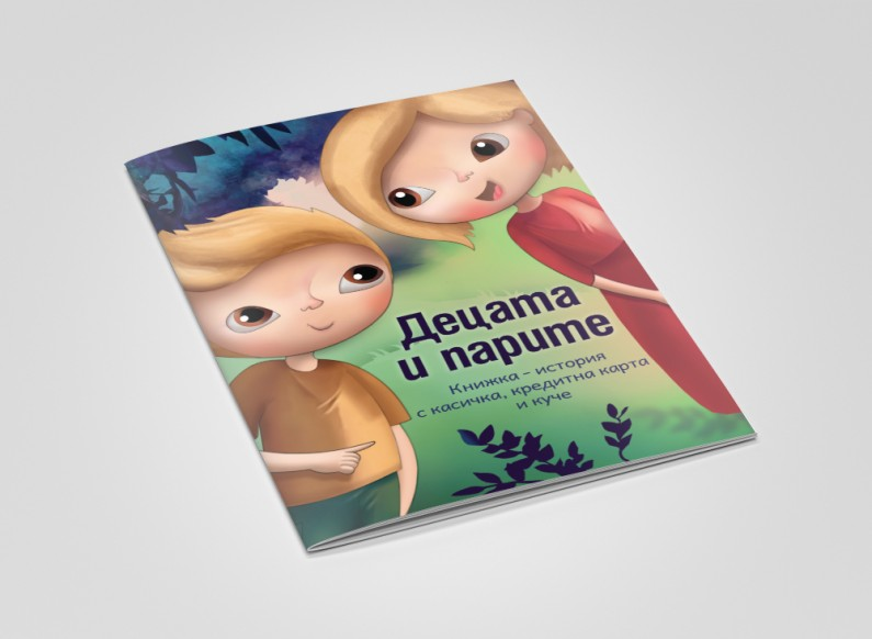 "Creation of a book for debit cards ""Kids & Money"" 1"