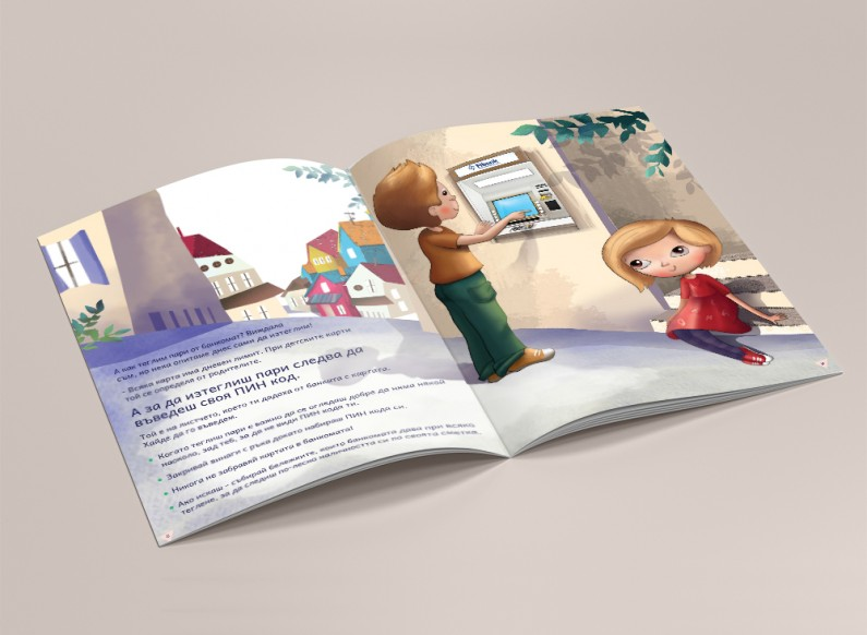 "Creation of a book for debit cards ""Kids & Money"" 3"