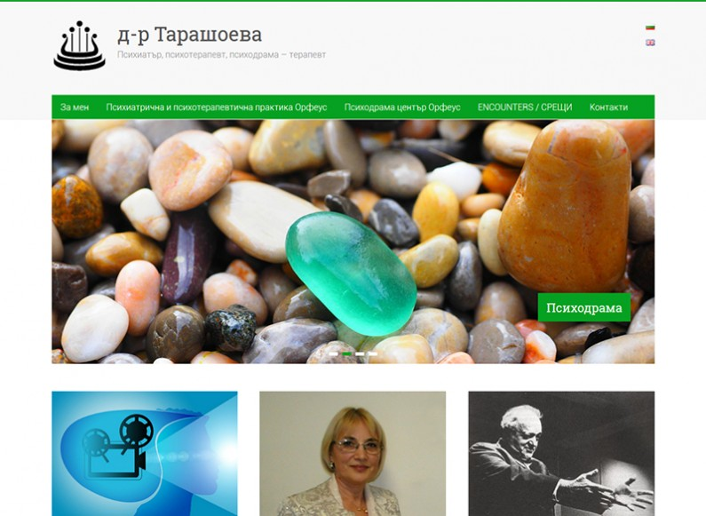 Building a corporate website for Dr. Tarashoeva