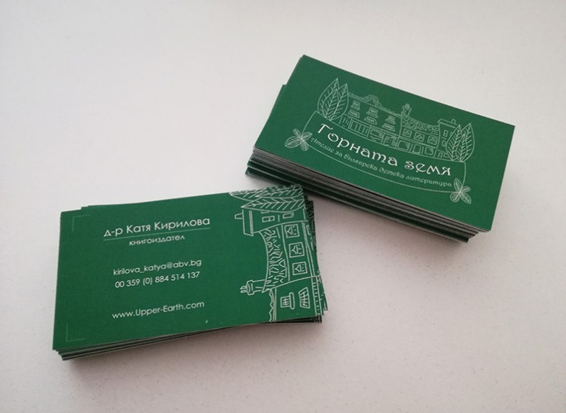 Creative, Design and Printing of Business Cards for Upper Earth