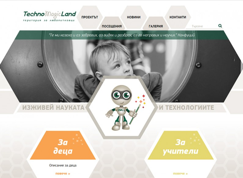 Building a corporate website for TechnoMagicLand - project of Technologica