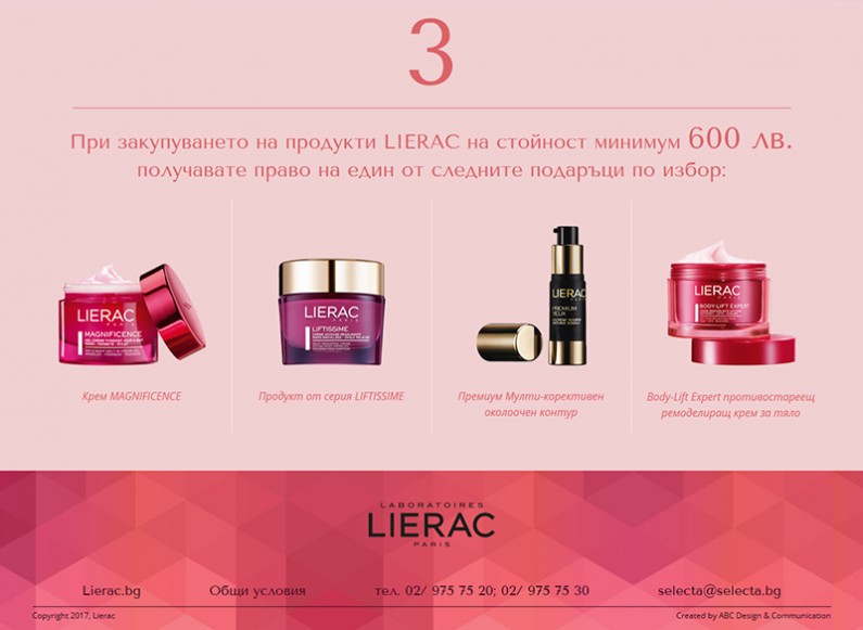 Landing page for LIERAC`s loyal program 4