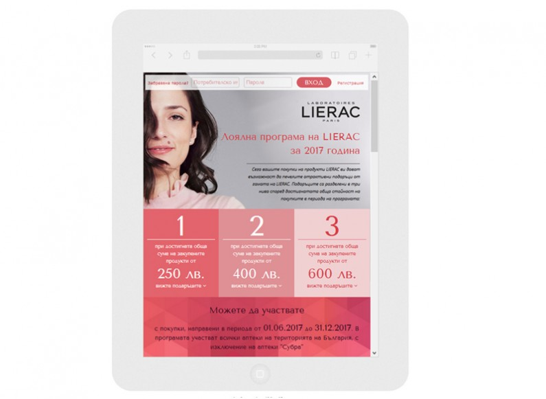 Landing page for LIERAC`s loyal program 6