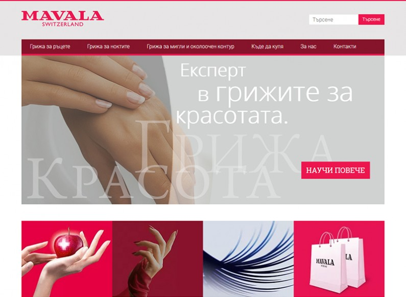 Website for MAVALA