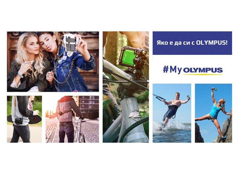 "Facebook game for Olympus - ""Cool summer with Olympus"""