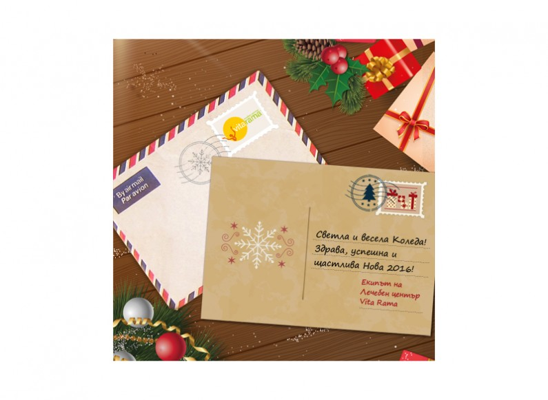 Christmas card for Vita Rama - 2014