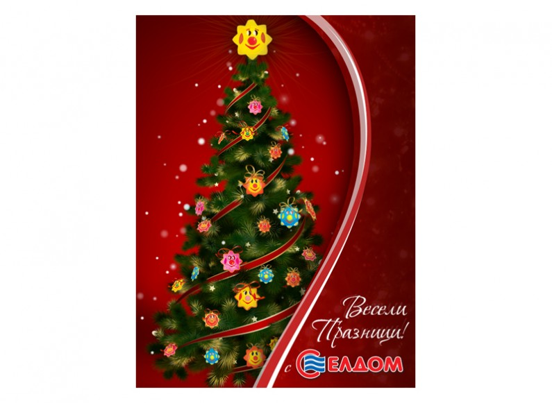 Christmas card for Eldom Invest - 2012