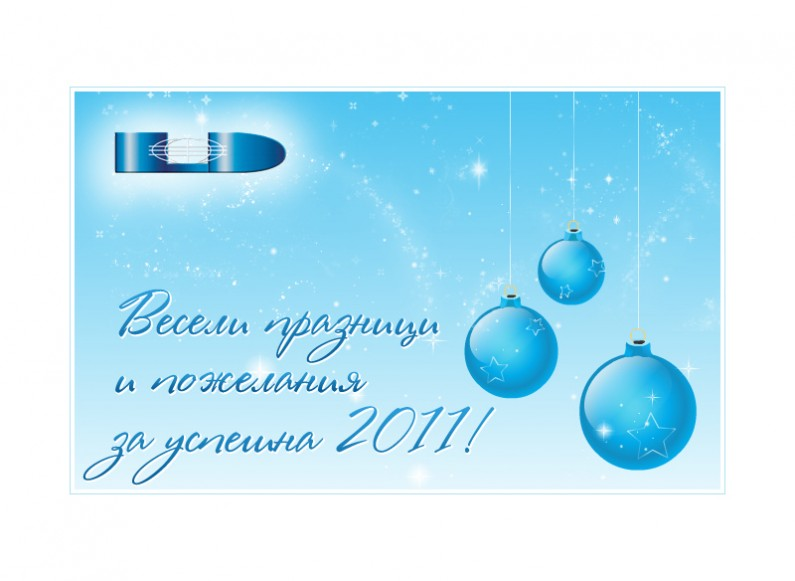 Christmas card for LD - 2010