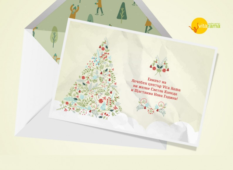 Christmas card for Vita Rama - 2015