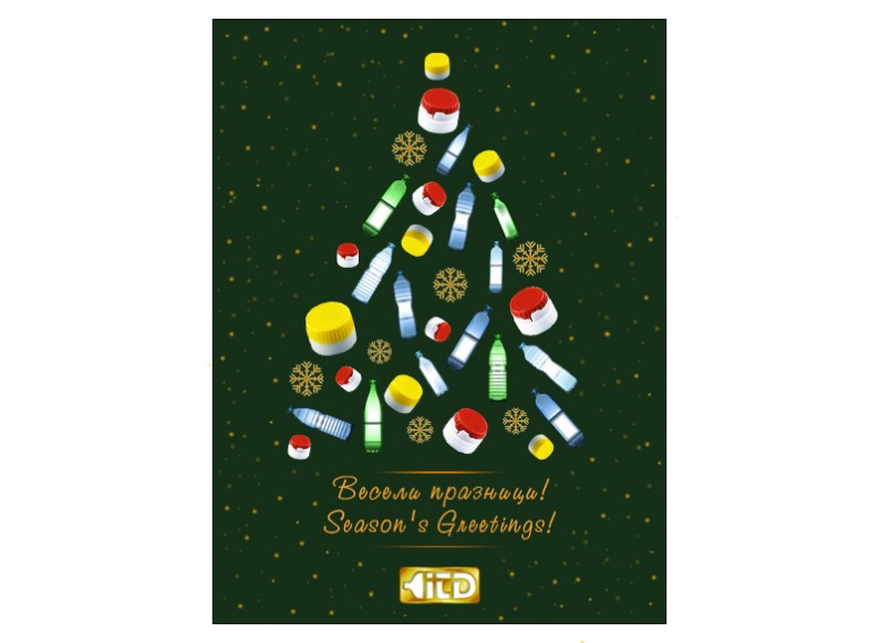 Design and development of Christmas card for ITD