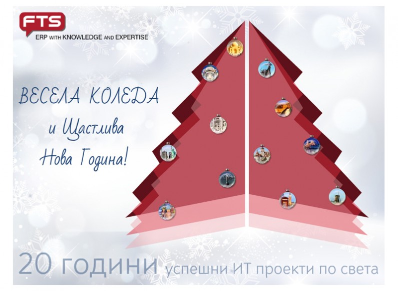 Christmas card for FTS - 2013
