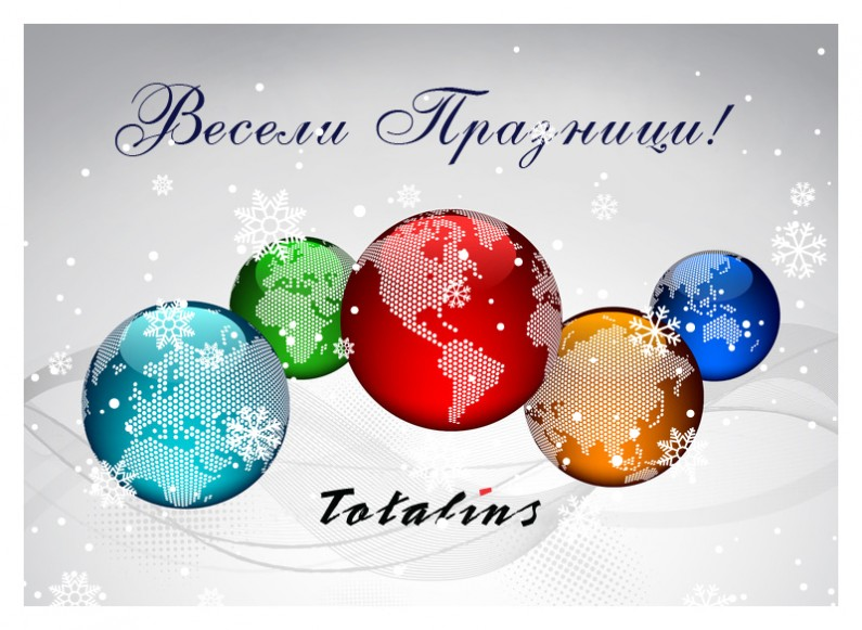 Design and development of Christmas card for Totalins