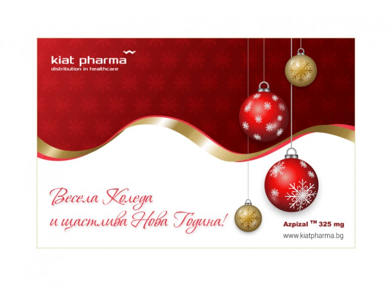 Christmas card for Kiat Pharma - 2017