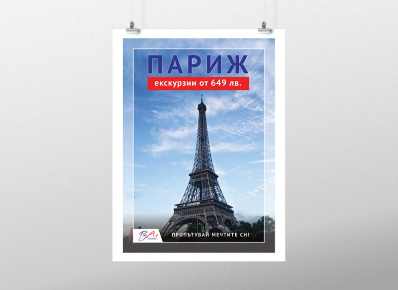 Posters for Exotic Destinations for Rual Travel