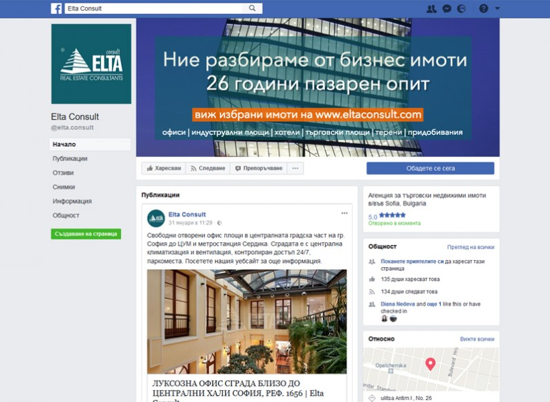 Support of the corporate profile of Elta Consult on Facebook