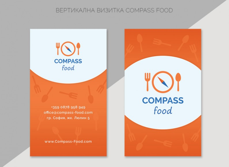 Design of business card for Compass Food