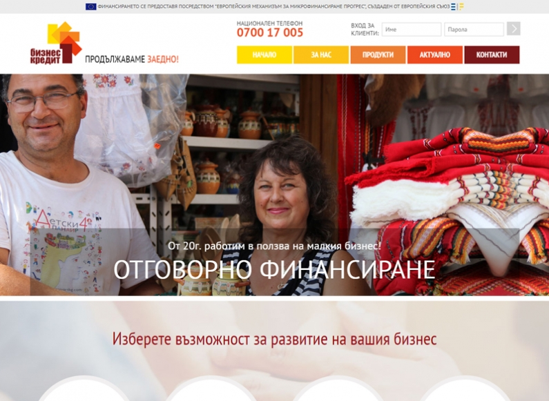 Website for Ustoi Business Credit