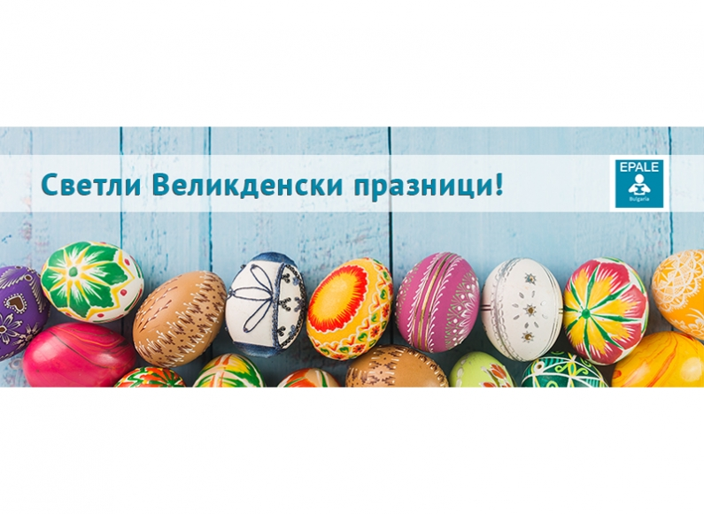 Design of a Easter post for Facebook page of EPALE