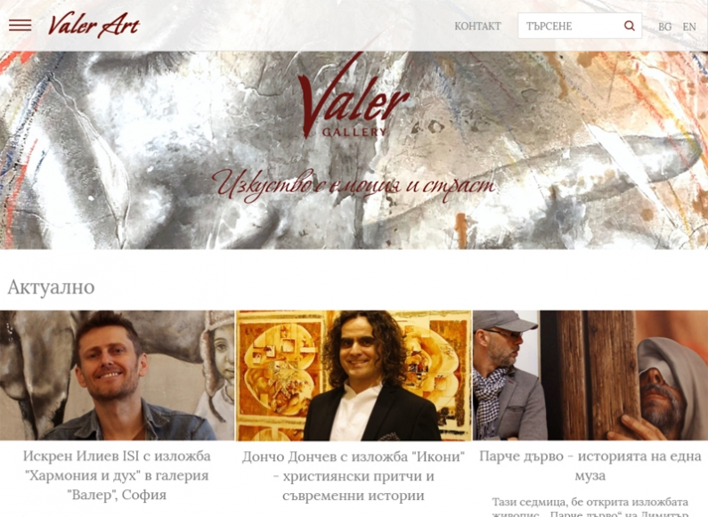 Building an representative website for Gallery Valer