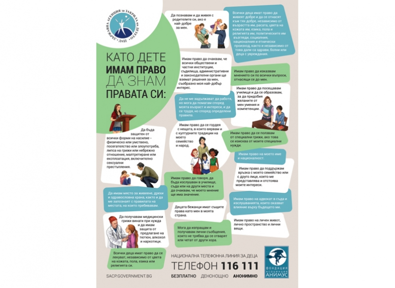 Information campaign to promote the rights of the child and child alert at risk