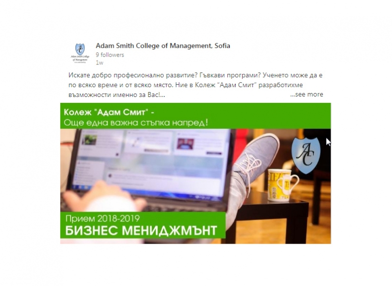 Digital campaing for The Adam Smith College of Management 2